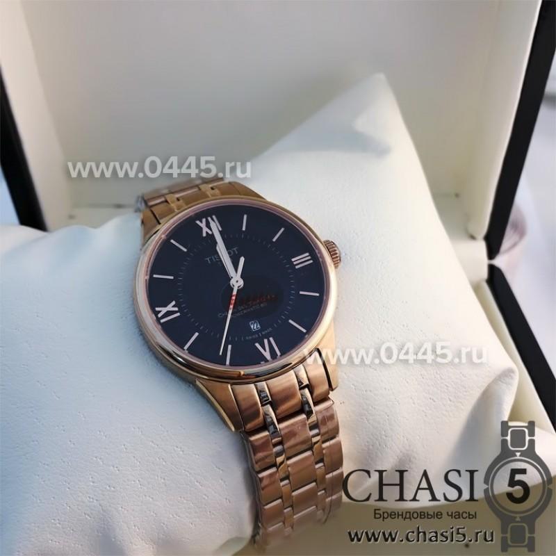 Женские часы Tissot T-1244