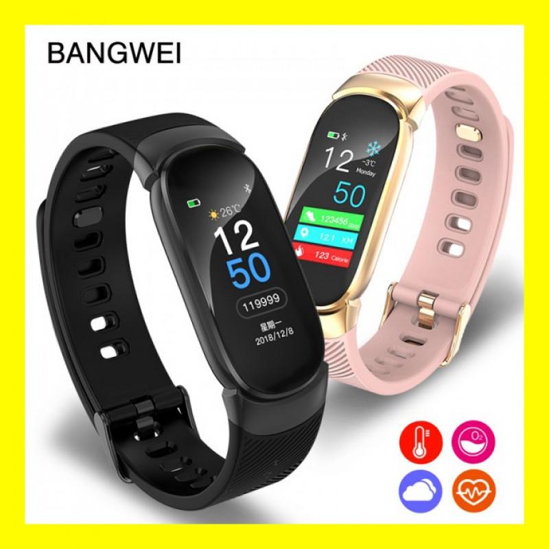 Смарт-часы Smart Bracelet Unleach Your Run QW16 (давление, пульс, шаги и т.д.)