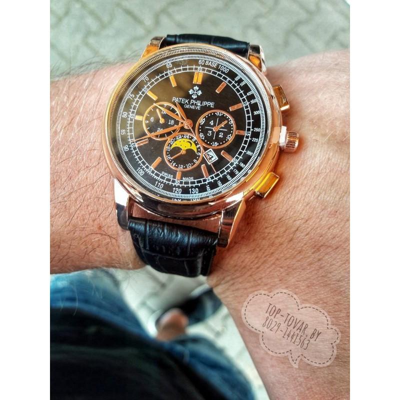 Часы PATEK PHILIPPE PP-1125