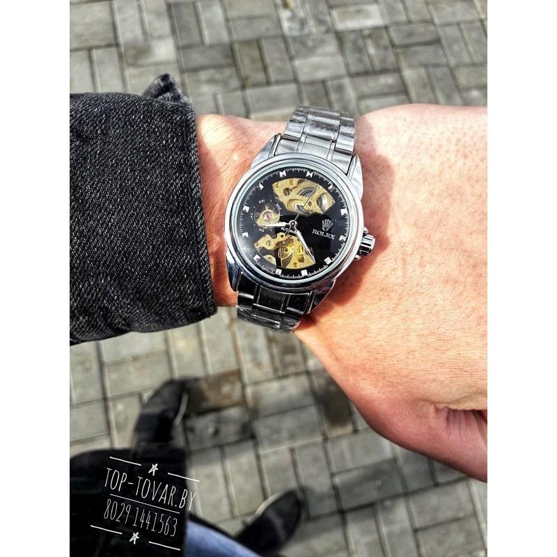 Rolex RX-1554
