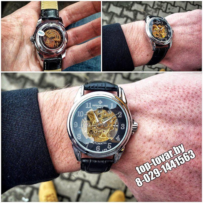 Механические часы Patek Philippe PP-1110