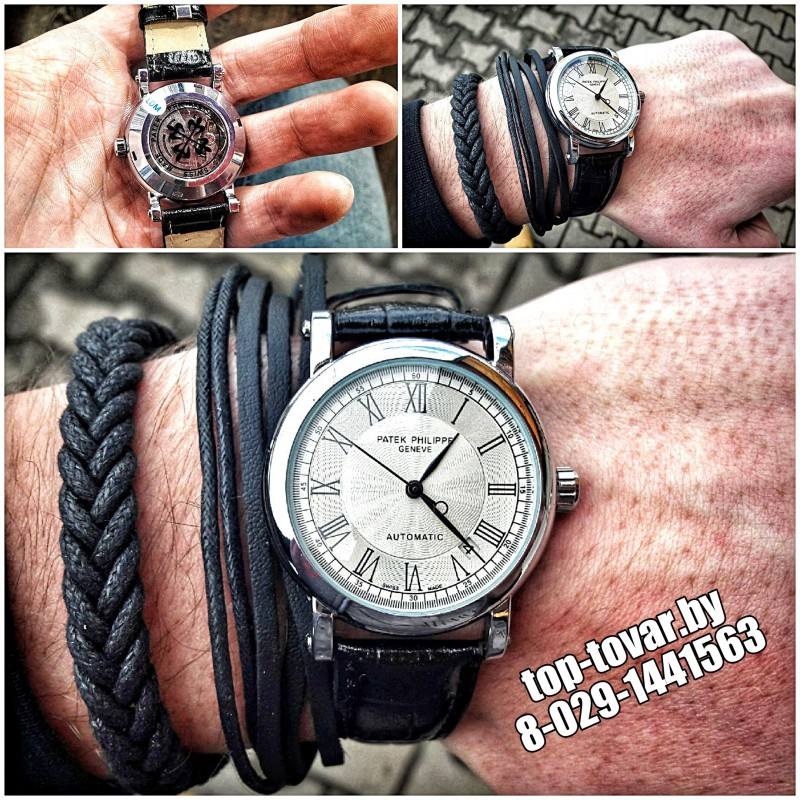 Механические часы Patek Philippe PP-1111