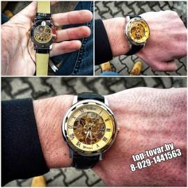 Часы Winner 1501
