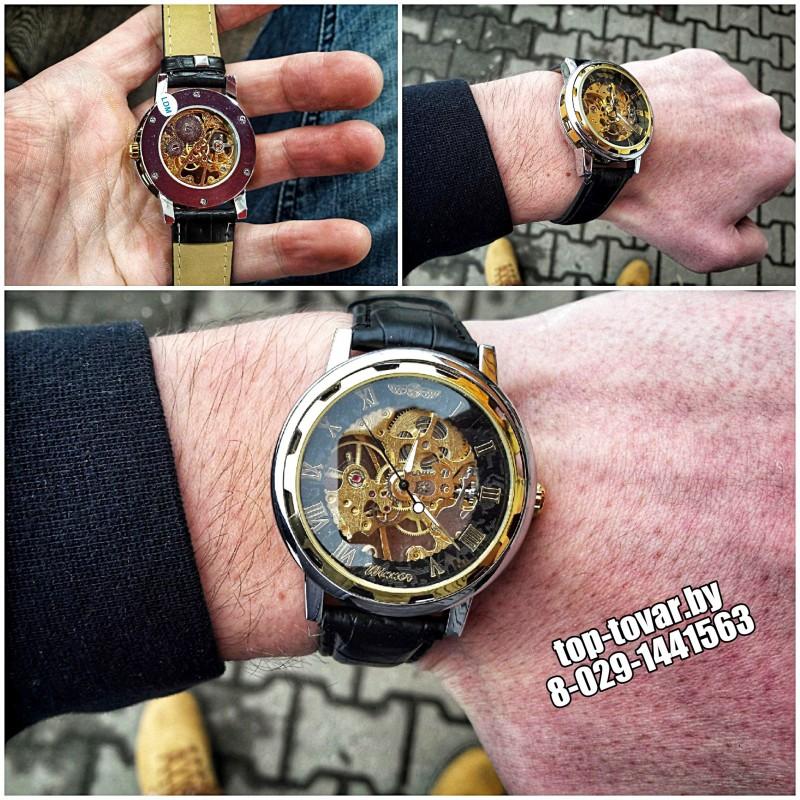 Механические часы Winner 1502
