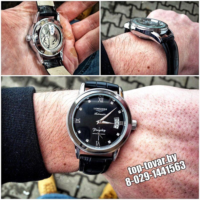 Механические часы Longines L-1005