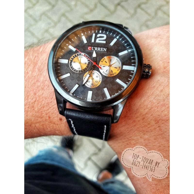 Часы Curren CR-1030