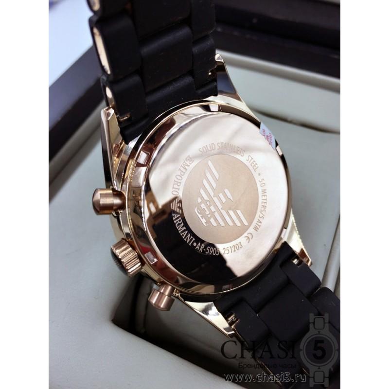 Наручные часы EMPORIO ARMANI AR-1036