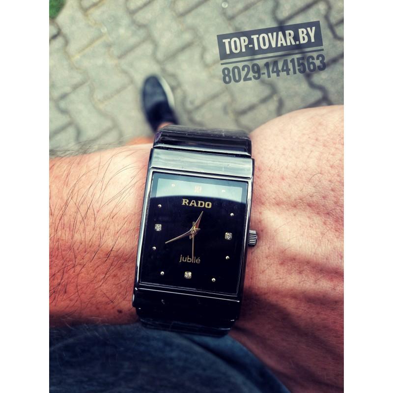 Часы Rado RD-1045