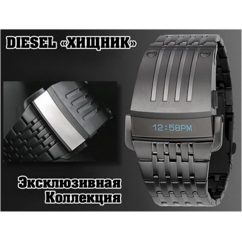 """Часы DIESEL"""" ХИЩНИК  D-1142"""