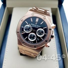Часы Audemars Piguet AP-1029