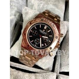 Часы Audemars Piguet AP-1036
