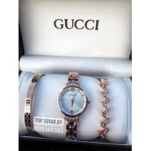 Gucci G-8750