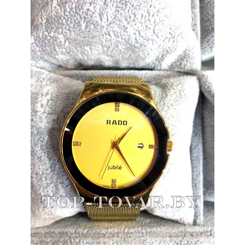 Часы Rado RD-1050