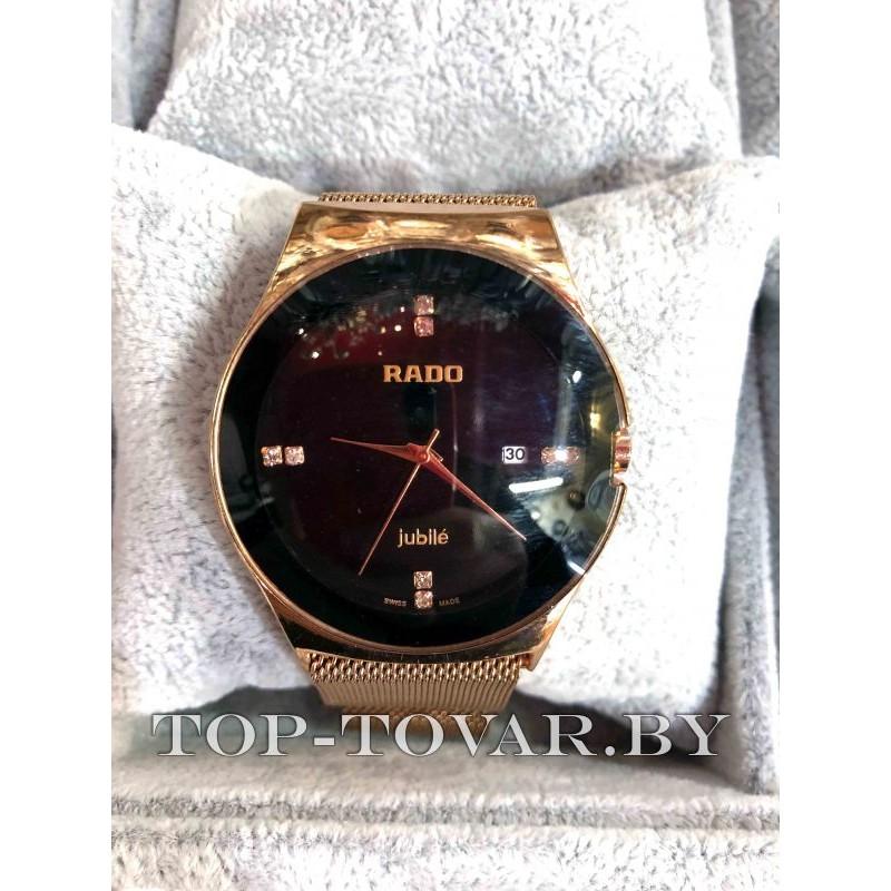 Часы Rado RD-1052