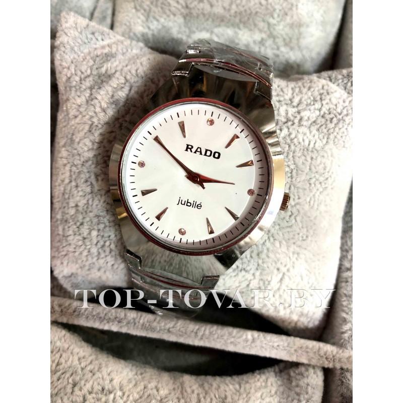Часы Rado RD-1053