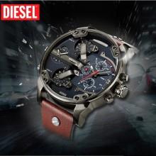 Diesel Brave D-1106