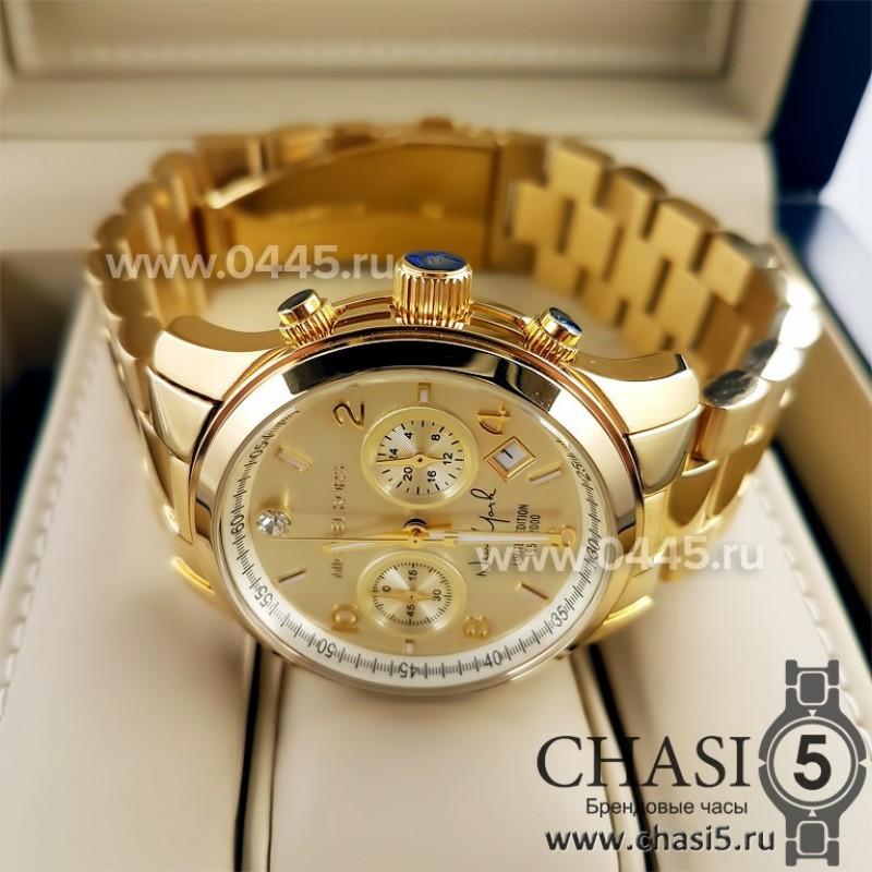 Женские часы MICHAEL KORS MK-1099