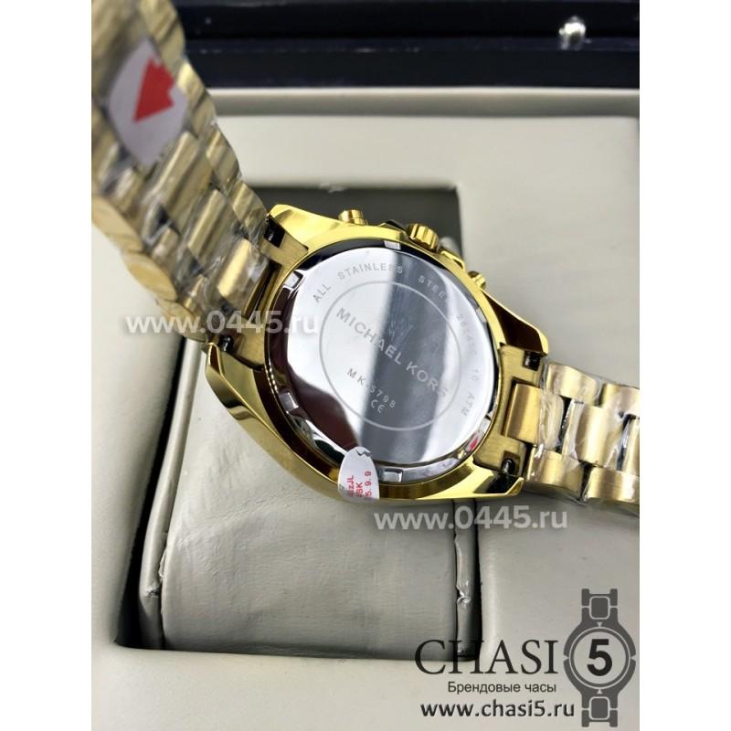 Женские часы MICHAEL KORS MK-1106