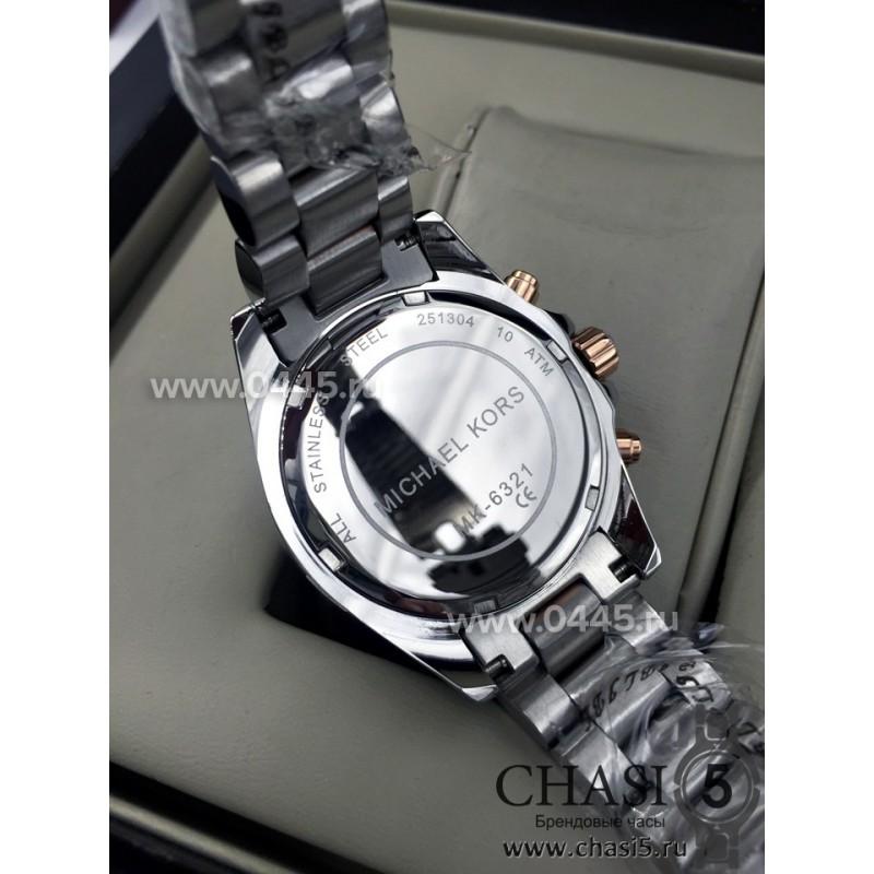 Женские часы MICHAEL KORS MK-1109