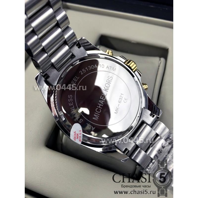Женские часы MICHAEL KORS MK-1110