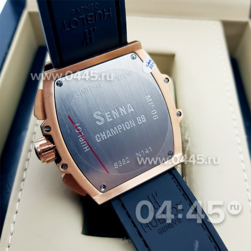 Часы Hublot Senna Champion 88 HB-1072